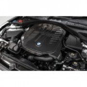 Eventuri Carbon Fibre Engine Cover - BMW F20 | F21 M140I | F22 M240I | F30 | F31 340I | F32 440I (B58)