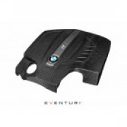 Eventuri Carbon Fibre Engine Cover - BMW F87 M2